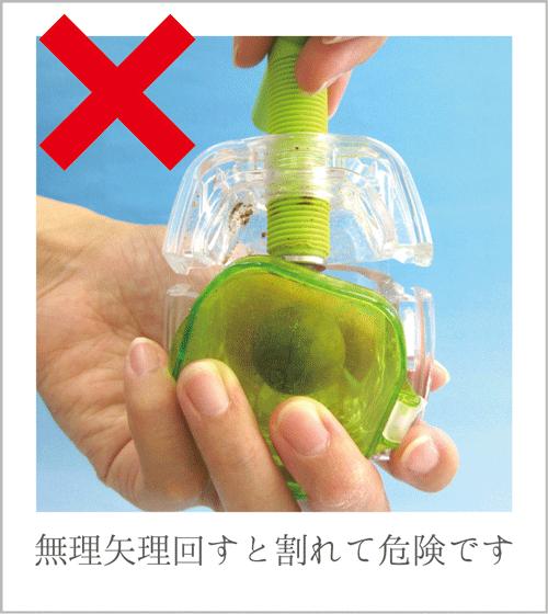 2.なふりショップオリジナルプラスチッククラッカー使用上の注意:画像